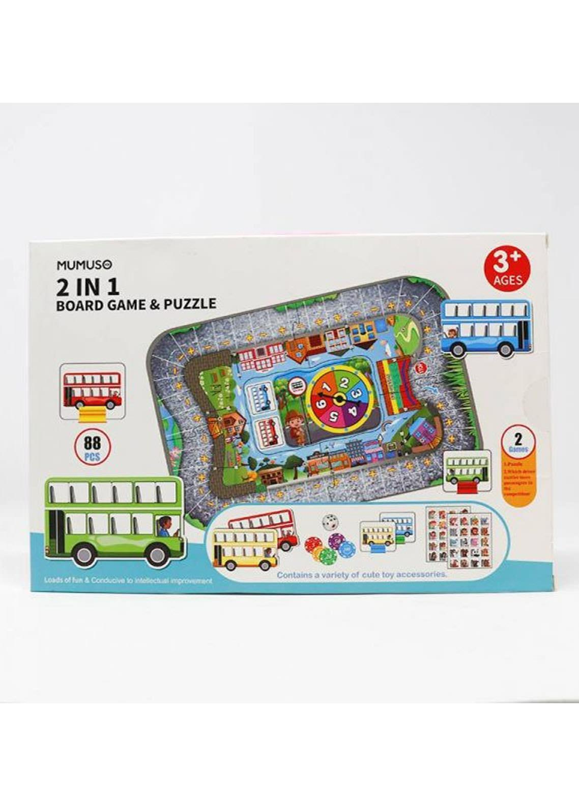 Mumuso 2 in 1 Board Game & Puzzle
