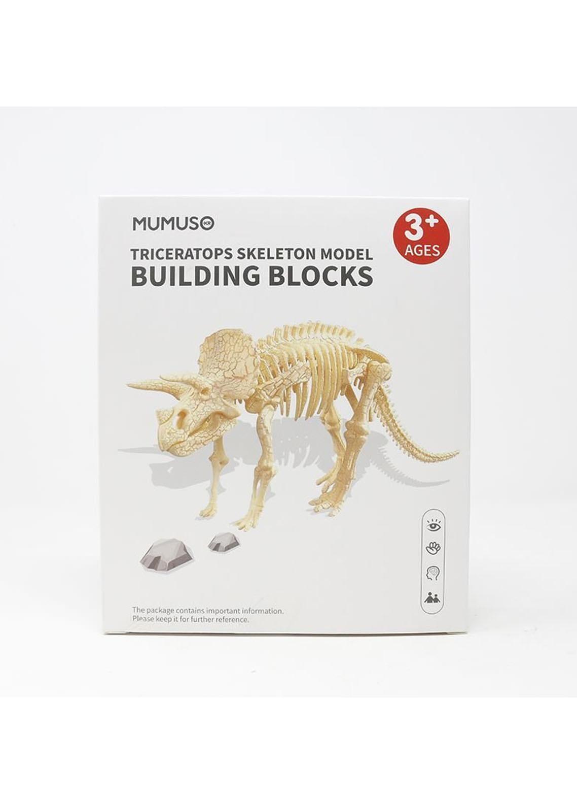 Mumuso TRICERATOPS SKELETON MODEL BUILDING BLOCKS