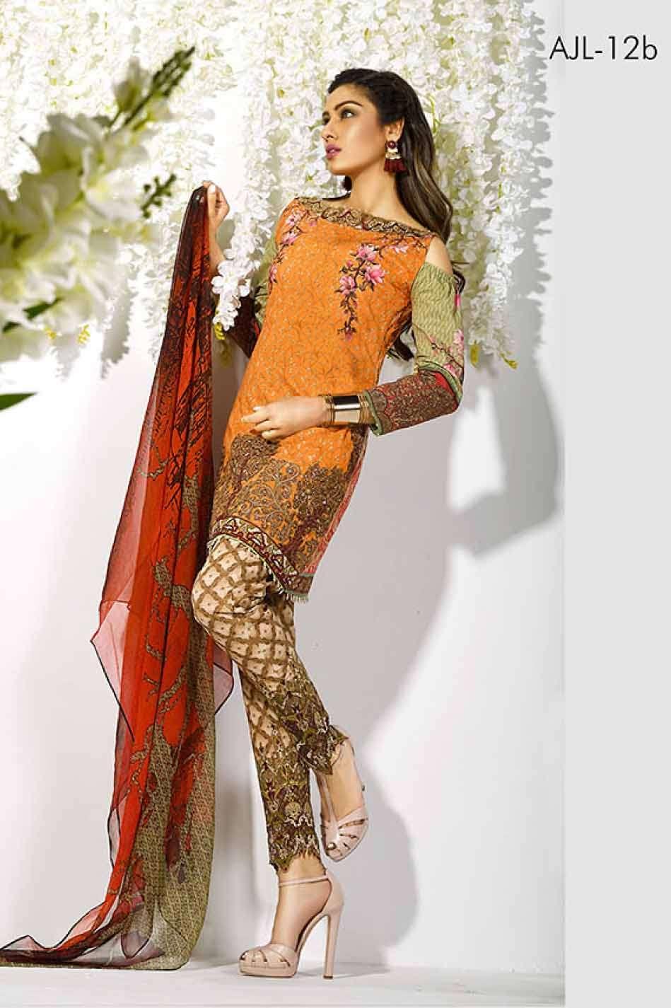 Asim Jofa Embroidered Lawn Unstitched 3 Piece Suit AJ17L 12B