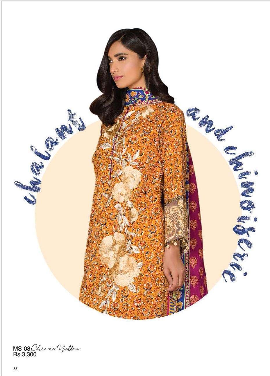 Al Karam Embroidered Lawn Unstitched 3 Piece Suit AK17E 08 Yellow