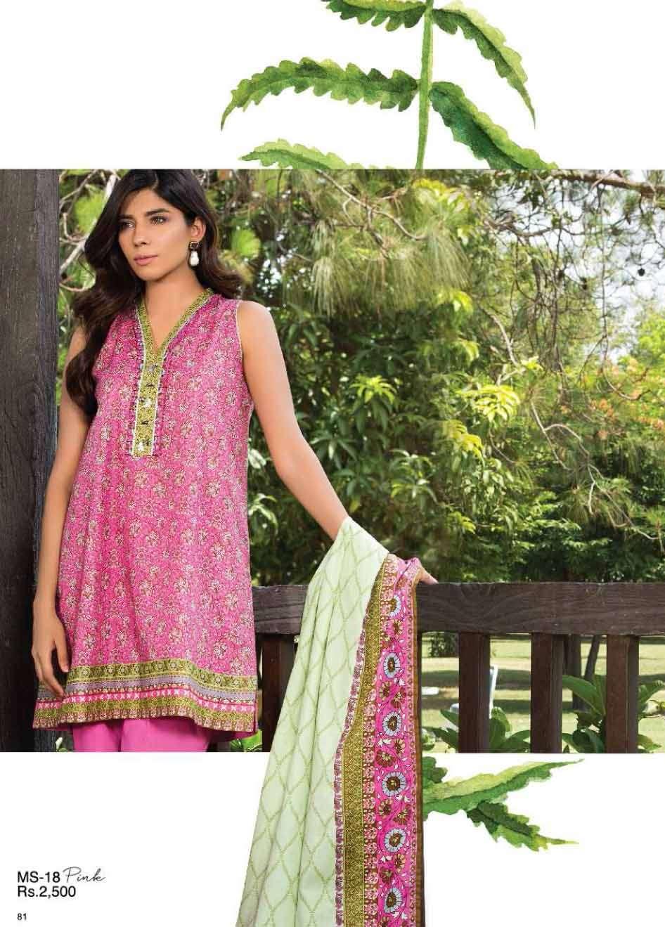 Al Karam Printed Cotton Unstitched 3 Piece Suit AK17E 18 Pink