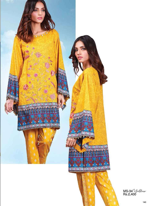 Al Karam Embroidered Cotton Unstitched 2 Piece Suit AK17E 34 Yellow