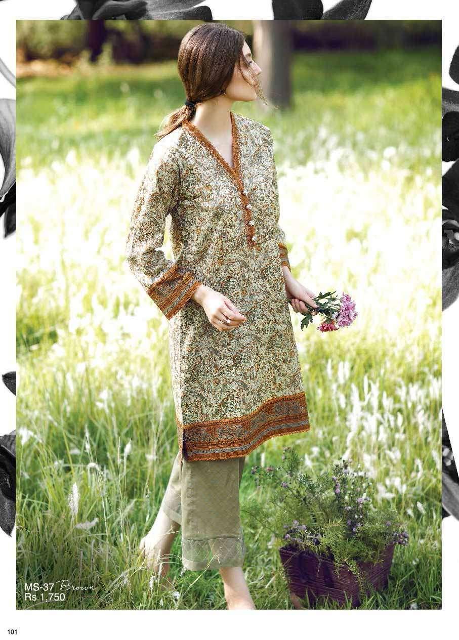 Al Karam Embroidered Cotton Unstitched 1 Piece Suit AK17E 37 Brown