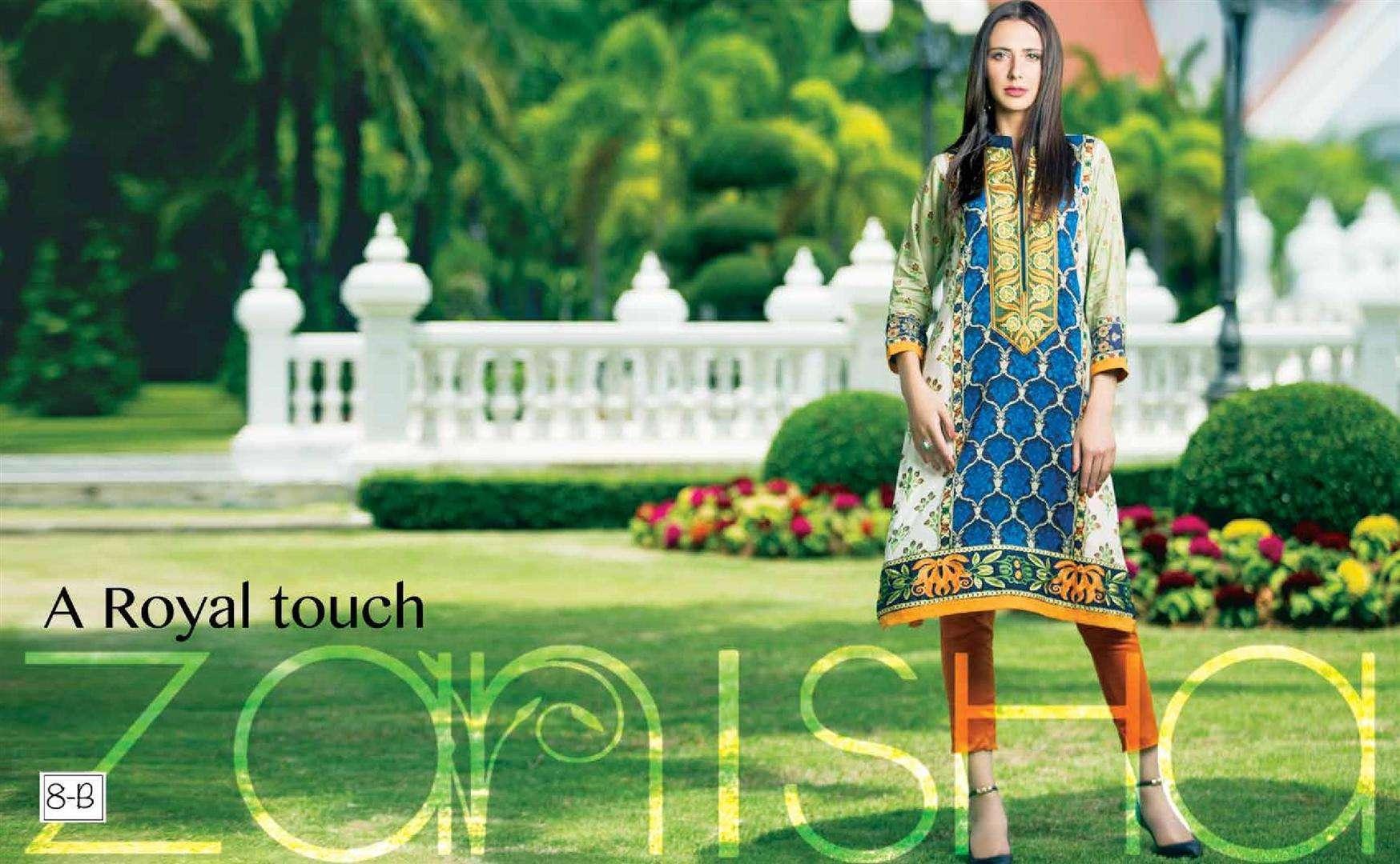 Zaneesha By Al Zohaib Embroidered Lawn Unstitched Kurtis AZN16S 8B