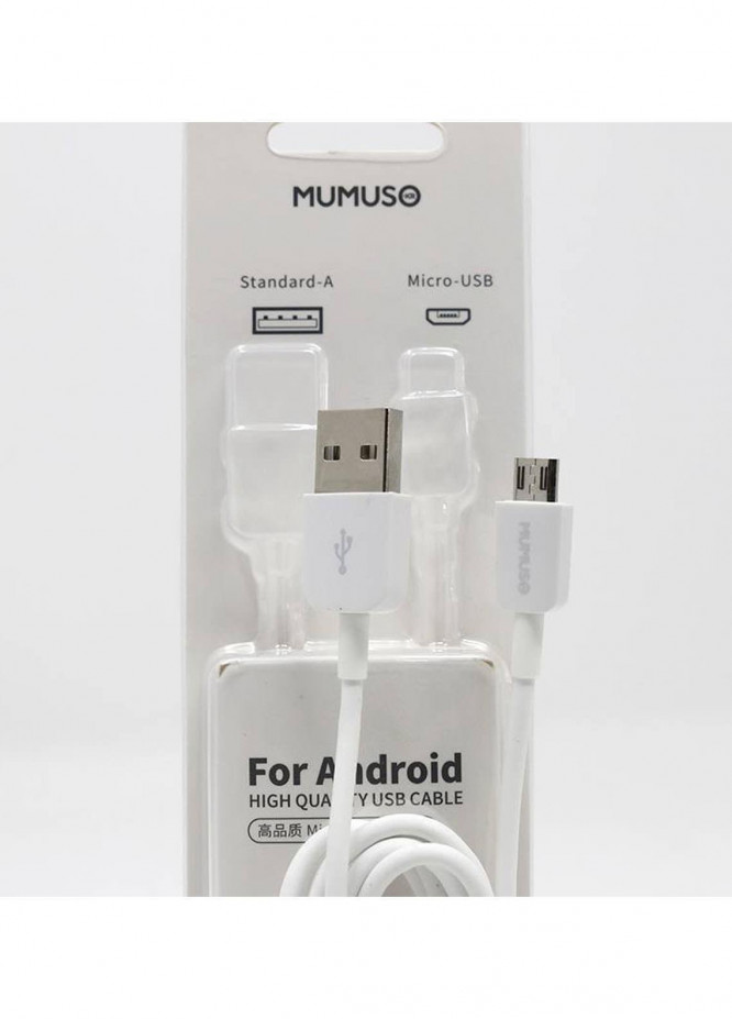 Mumuso USB CABLE FOR ANDROID-2.1A-(WHITE)