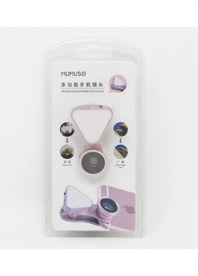 Mumuso MULTI-FUNCTION MOBILE PHONE LENS-Silver