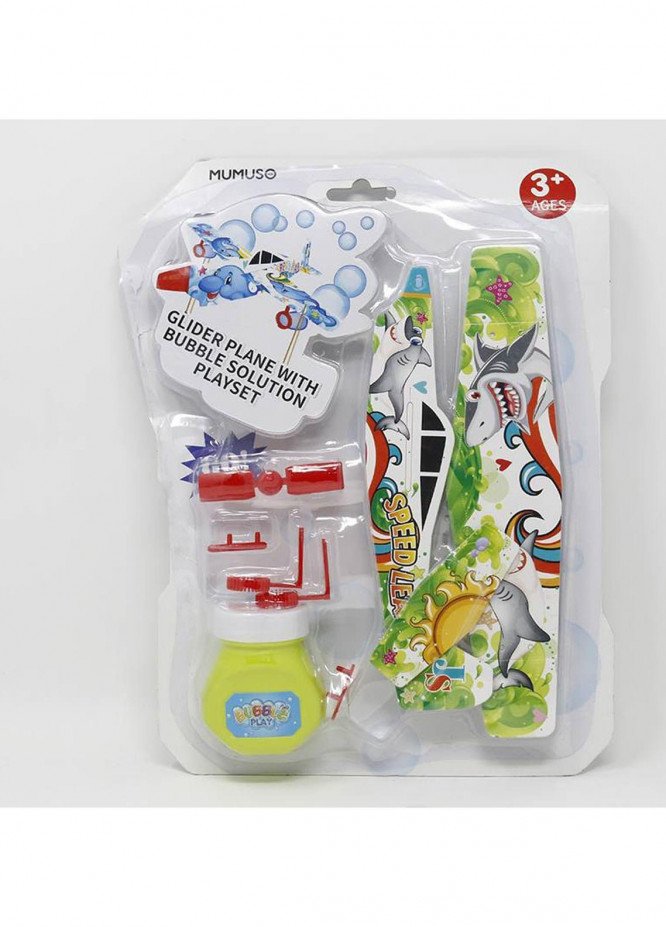 Mumuso GLIDER PLANE WITH BUBBLE SOLUTION PLAYSET (SHARK PATTERN)