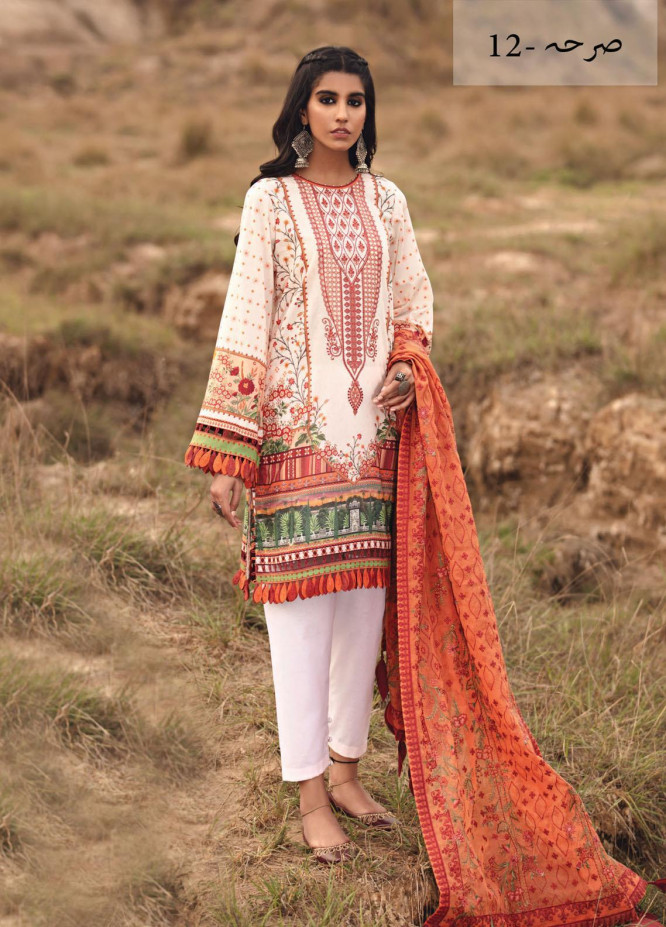 Karvaan by Jazmin Embroidered Lawn Suits Unstitched 3 Piece JZ21K 12 Sarha - Luxury Collection