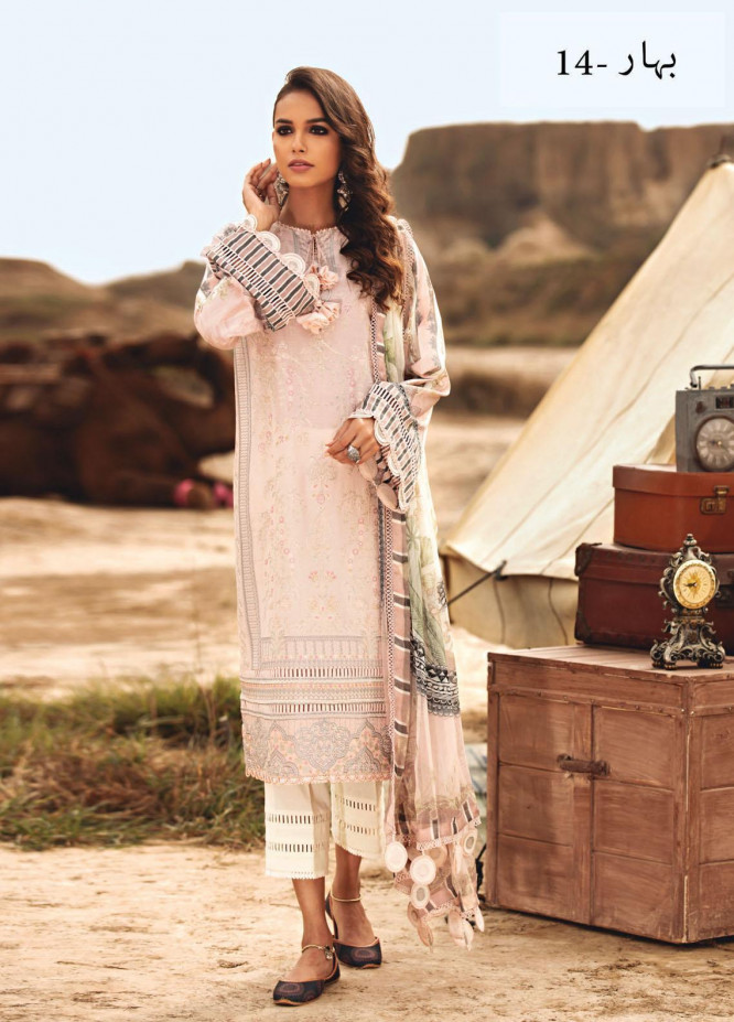 Karvaan by Jazmin Embroidered Lawn Suits Unstitched 3 Piece JZ21K 14 Bahaar - Luxury Collection