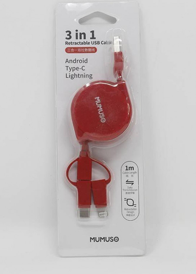 Mumuso 3 IN 1 RETRACTABLE USB CABLE (RED)