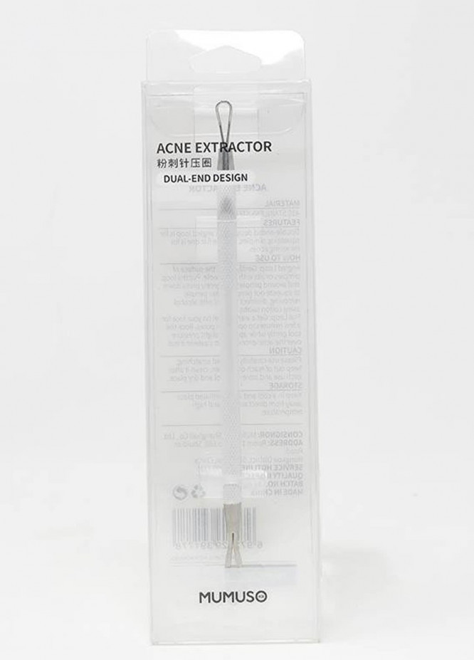 Mumuso Acne Extractor