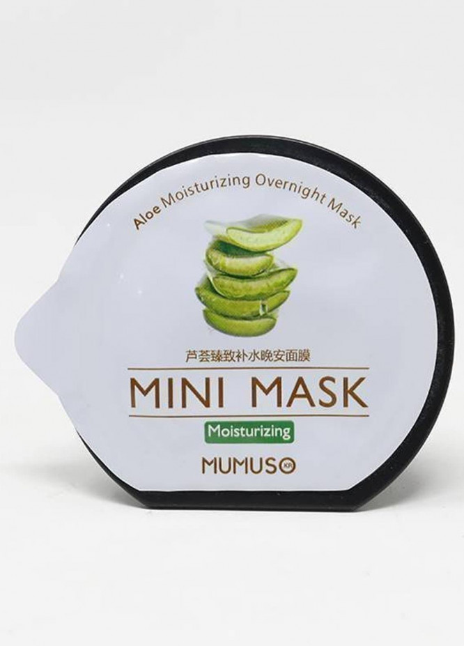 Mumuso Green Tea Overnight Mask