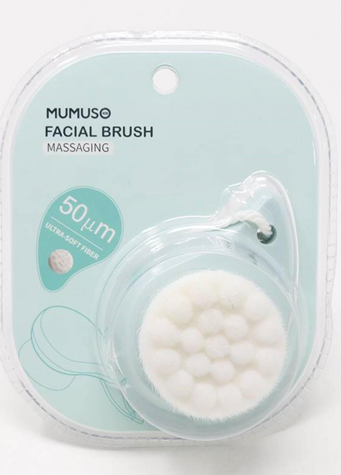 Mumuso Massaging Facial Brush