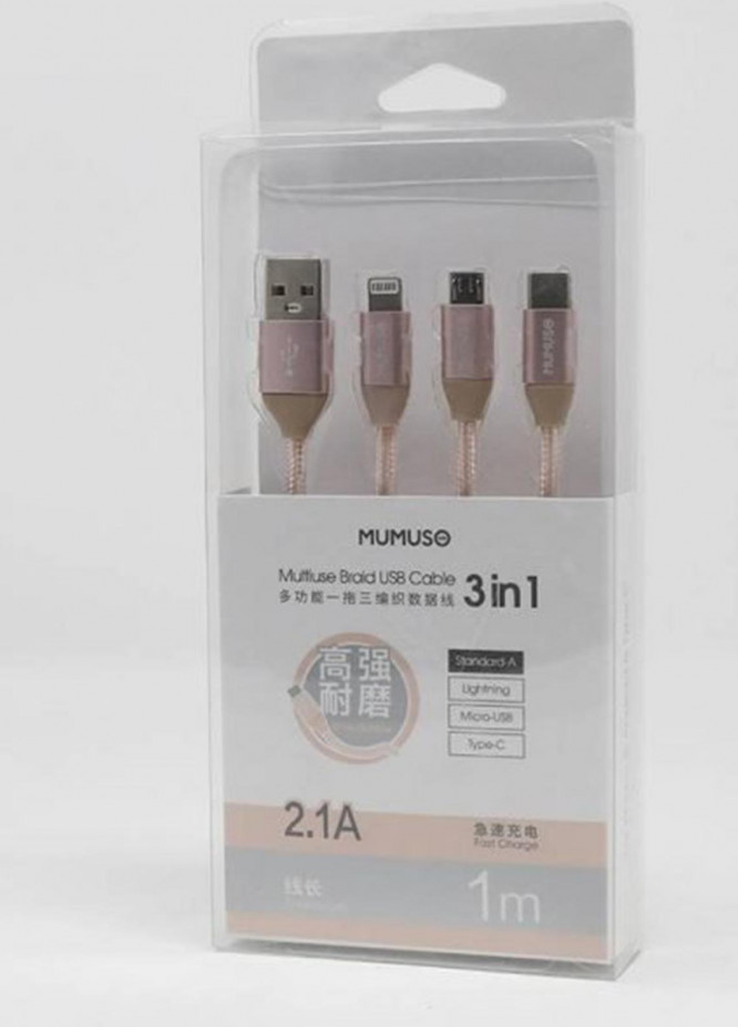 Mumuso MULTIUSE BRAID USB CABLE -ROSE GOLD