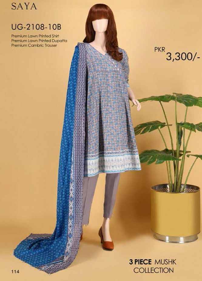 Saya Embroidered Lawn Suits Unstitched 3 Piece SY21SS HAYA (UG-2108-10B) - Spring / Summer Collection