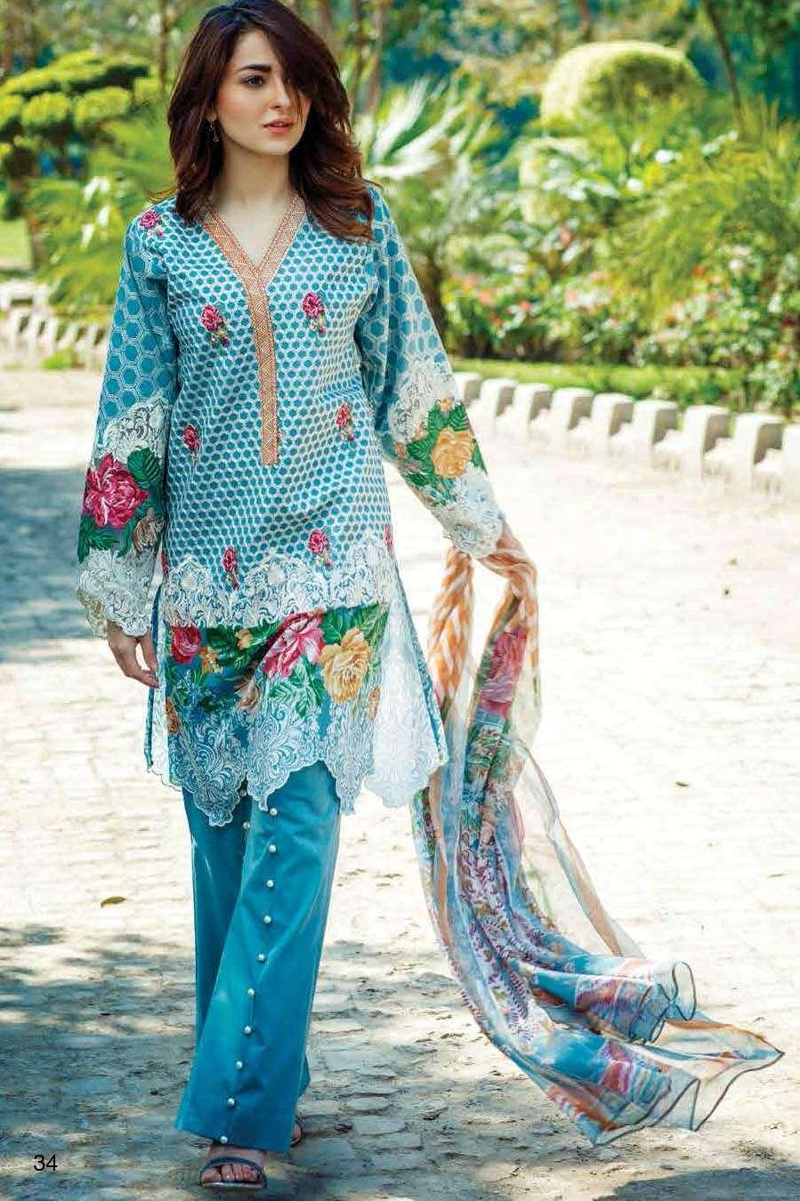 Firdous Fashion Embroidered Lawn Unstitched 3 Piece Suit FI17L 7A