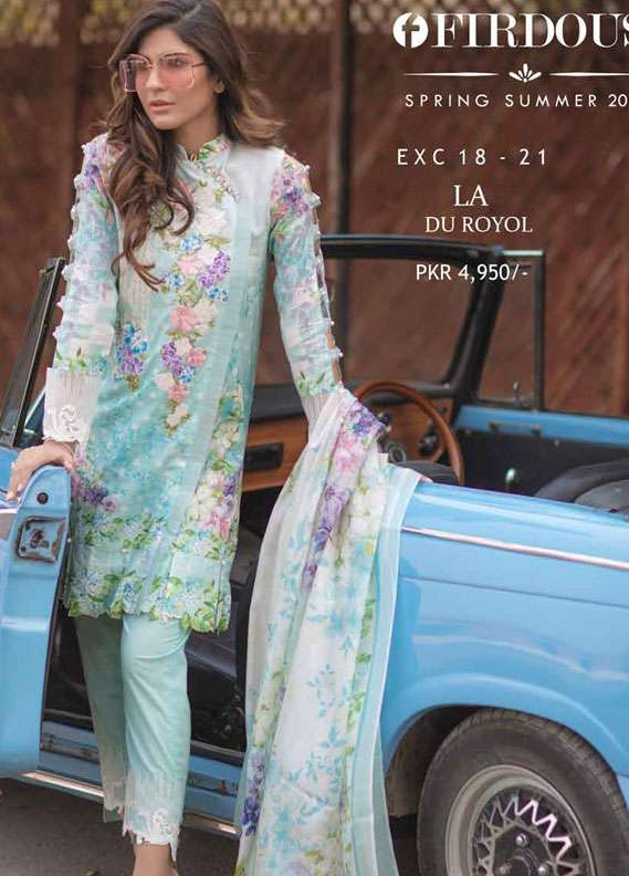 Firdous Fashion Embroidered Lawn Unstitched 3 Piece Suit FR18L 21 - Spring / Summer Collection