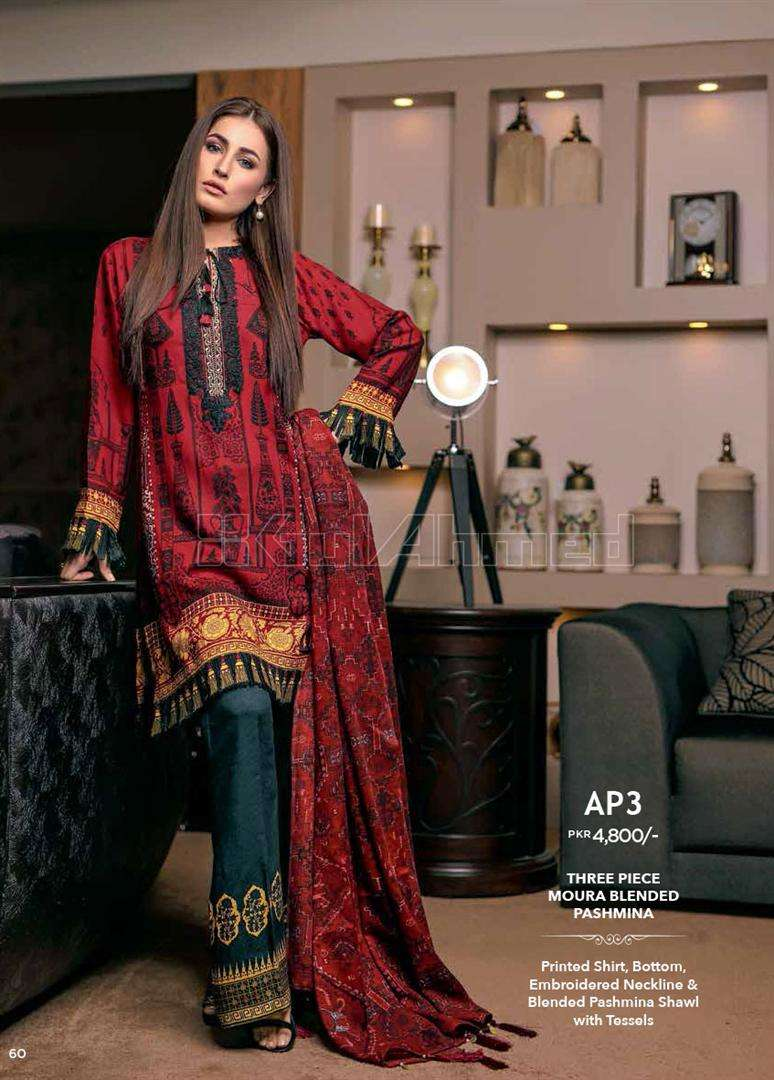 Gul Ahmed Embroidered Linen Unstitched 3 Piece Suit GL17W AP3