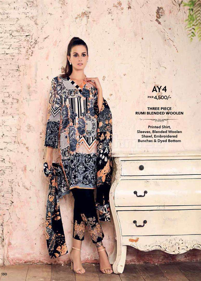 Gul Ahmed Embroidered Linen Unstitched 3 Piece Suit GL17W AY4