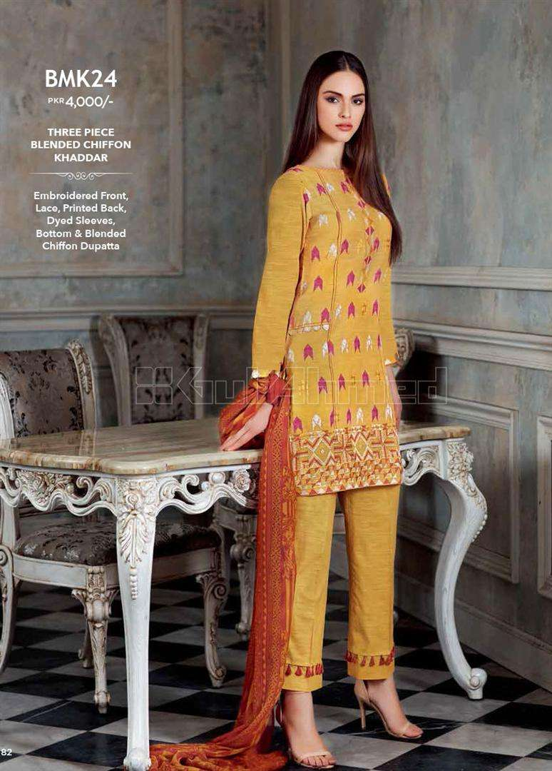 Gul Ahmed Embroidered Linen Unstitched 3 Piece Suit GL17W BMK24