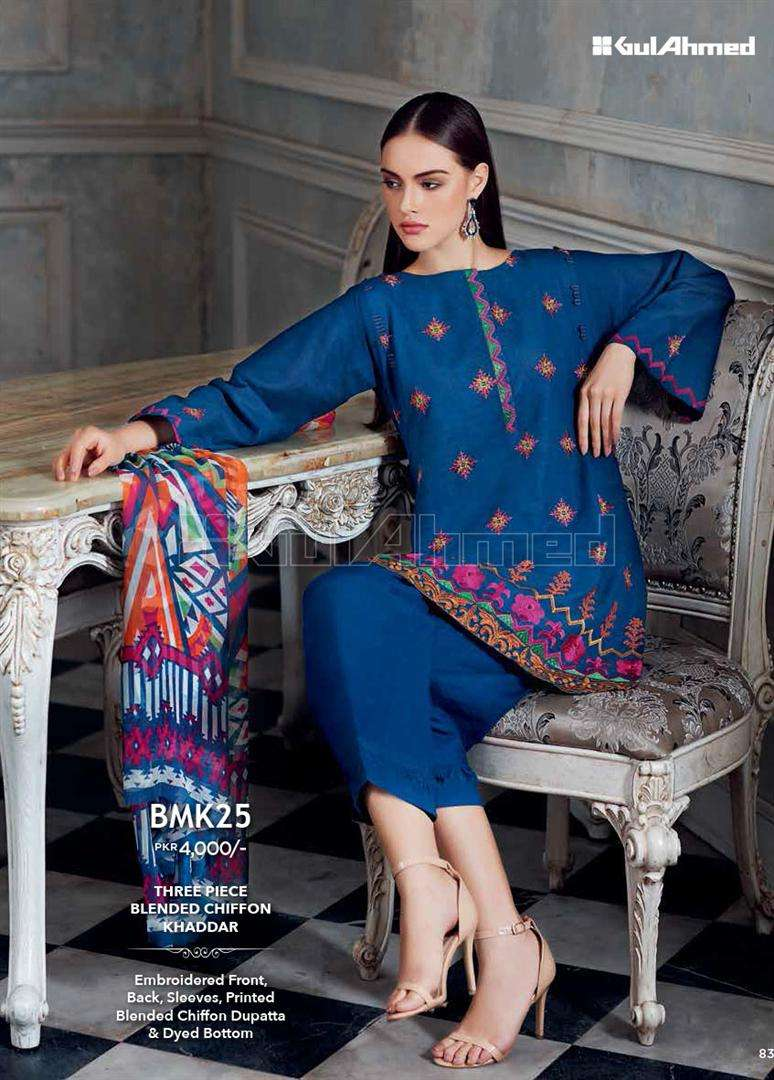 Gul Ahmed Embroidered Linen Unstitched 3 Piece Suit GL17W BMK25