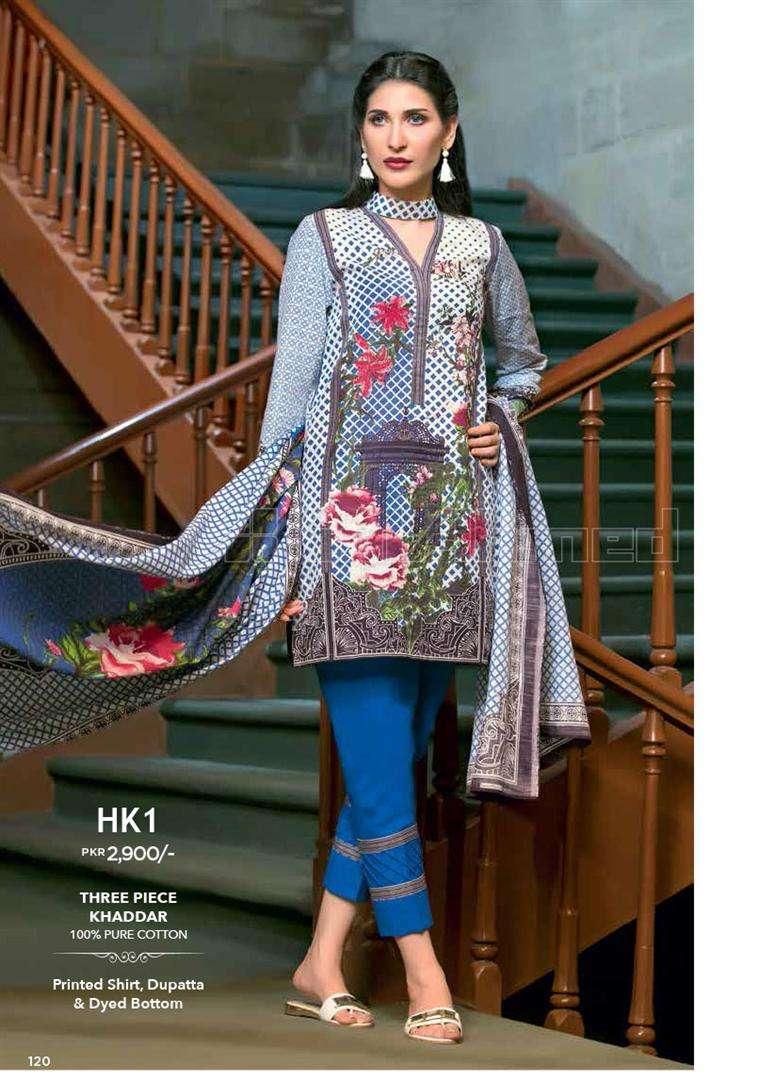 Gul Ahmed Printed Khaddar Unstitched 3 Piece Suit GL17W HK1