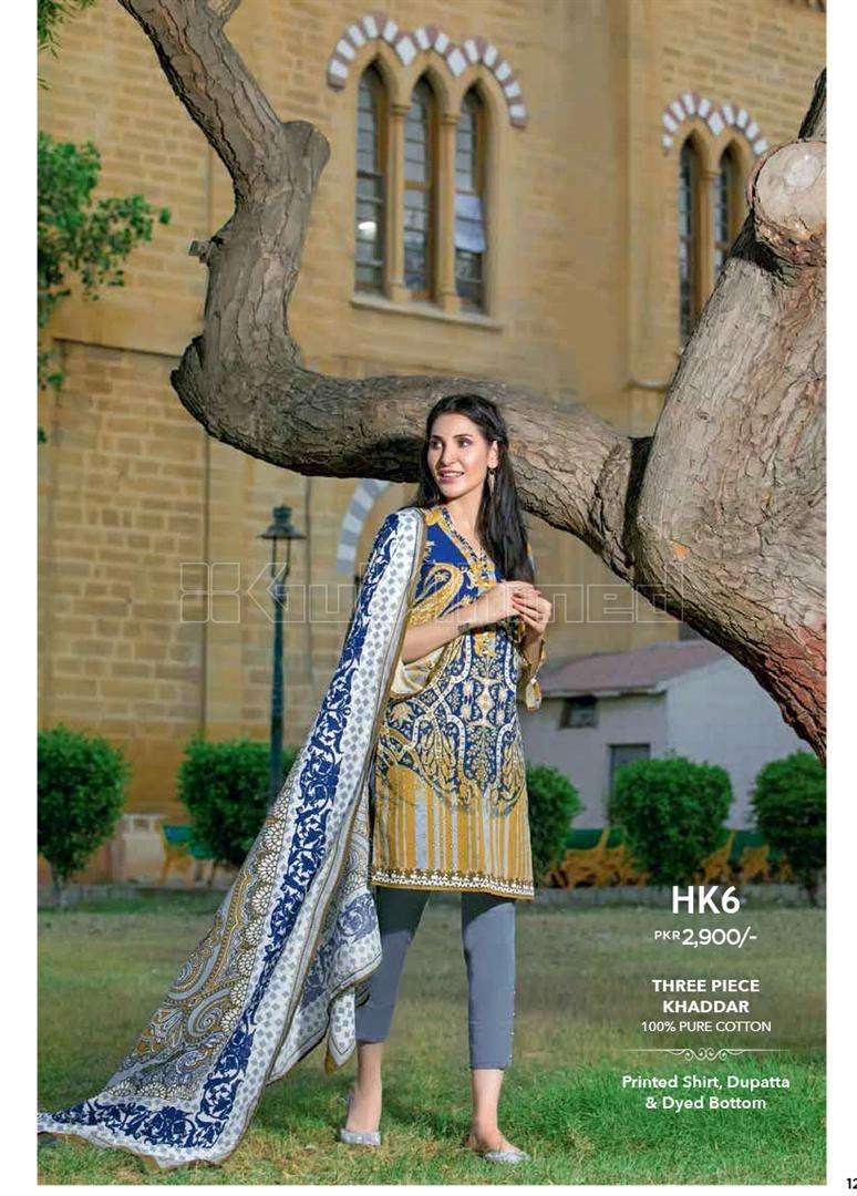 Gul Ahmed Embroidered Linen Unstitched 3 Piece Suit GL17W HK6