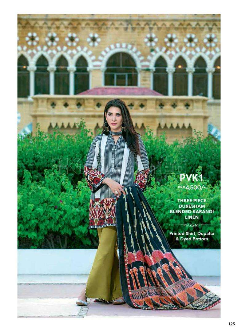 Gul Ahmed Embroidered Linen Unstitched 3 Piece Suit GL17W PVK1
