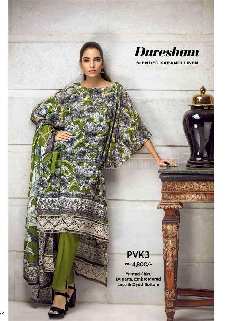 Gul Ahmed Embroidered Linen Unstitched 3 Piece Suit GL17W PVK3