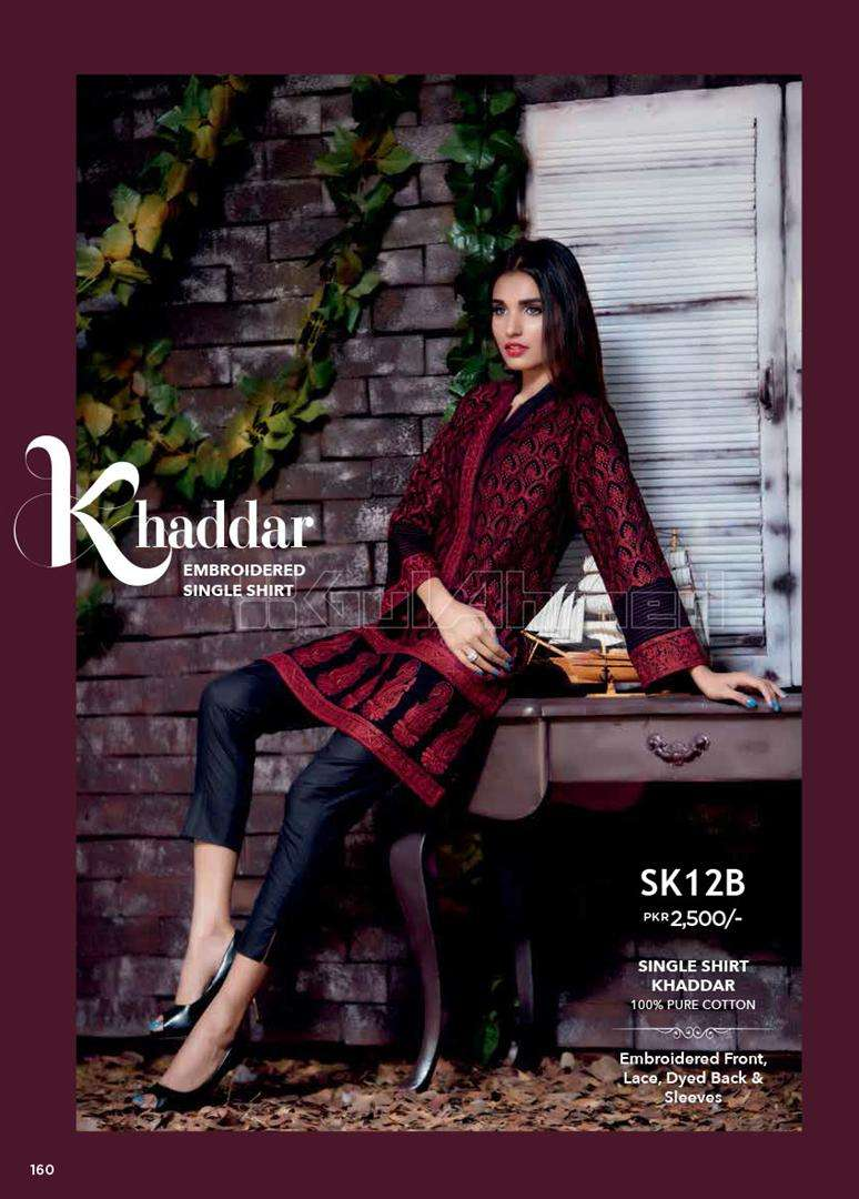 Gul Ahmed Embroidered Linen Unstitched Kurtis Suit GL17W SK12B