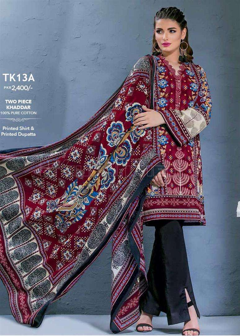 Gul Ahmed Embroidered Linen Unstitched 2 Piece Suit GL17W TK13A