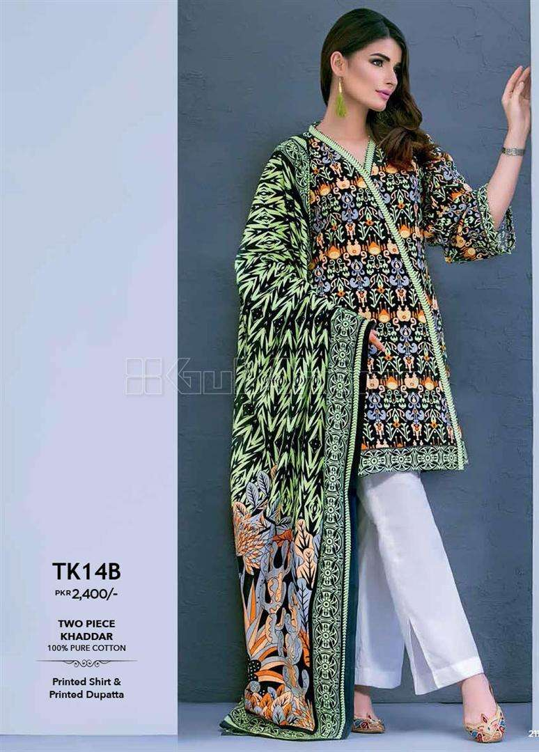 Gul Ahmed Embroidered Linen Unstitched 2 Piece Suit GL17W TK14B
